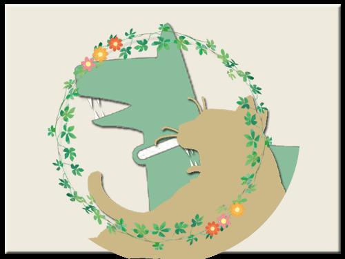 歯科系の病気|厚木キジュ動物病院